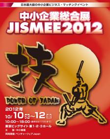 jismee2012